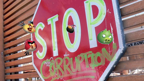 Corruptbirds